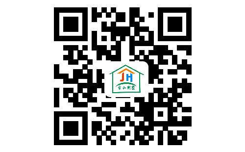 广西桂平市家和轻钢房屋建筑有限公司