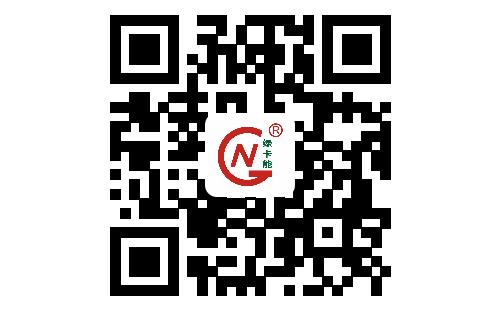 贵州绿卡能科技实业股份有限公司