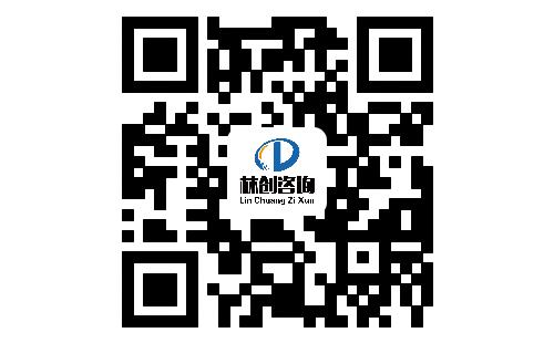 贵州林创汇智科技咨询有限公司