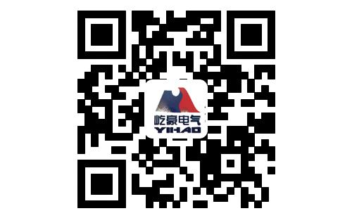 贵州屹豪电气有限公司