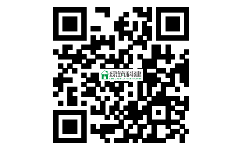 贵州省绿筑科建住宅产业化发展有限公司