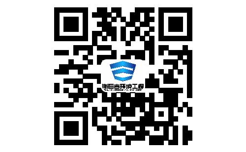 贵州斯百吉环境工程有限公司