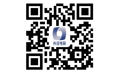 贵州长征电器自动化有限公司