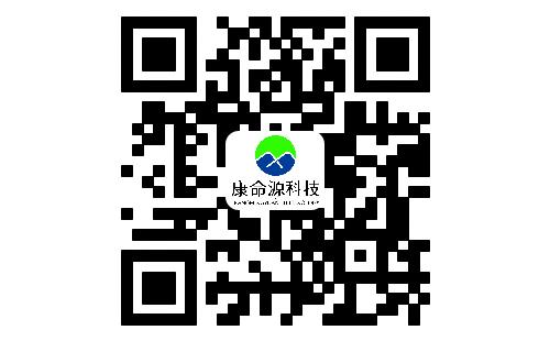康命源(贵州)科技发展有限公司