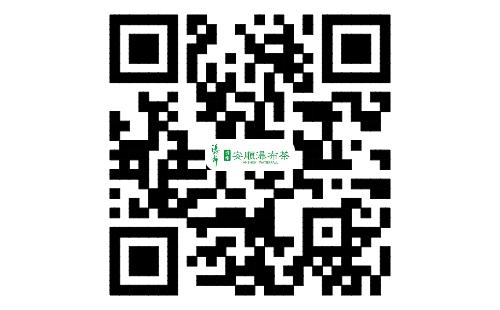 贵州省安顺市茶叶开发中心