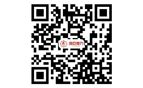竞博jbo下载鸿巨热力有限责任公司