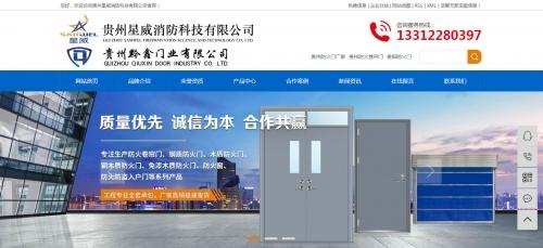 竞博jbo下载星威消防科技有限公司