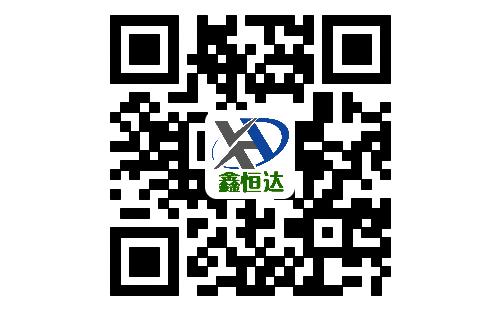 贵州鑫恒达沥青路面工程有限公司