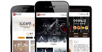 到底营销型网站在企业的位置占据有多重要
