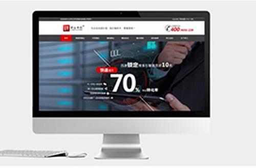 贵州网站建设详细介绍网站关键词优化的五点注意事项