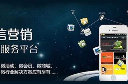 贵州网络公司带大家一起来了解下移动网站建造的8条留意事项