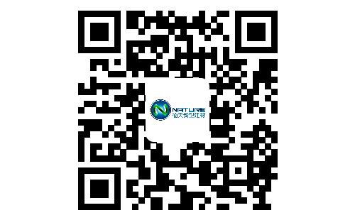 贵州楠天新型建材科技开发有限公司