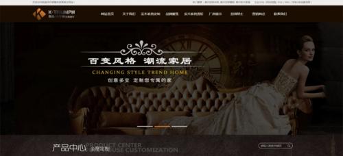 贵州凯旋诗丹顿家具用品有限公司