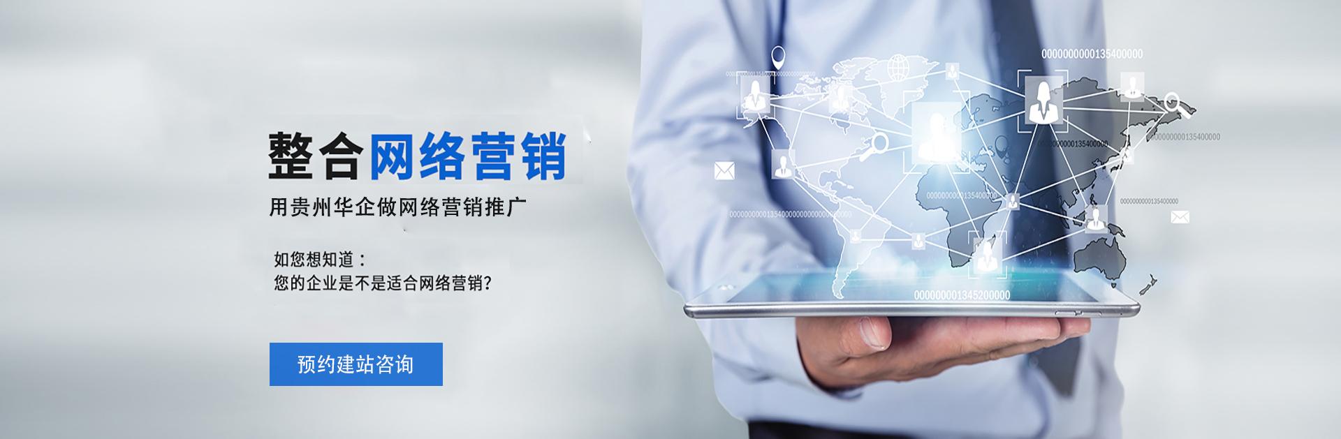 竞博jbo下载网站推广